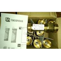 Taconova品牌 TacoVent AirScoop DV/DH 空气分离器