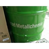 Menzel  INDUTEC®MS SD4 喷头喷嘴 质保正品