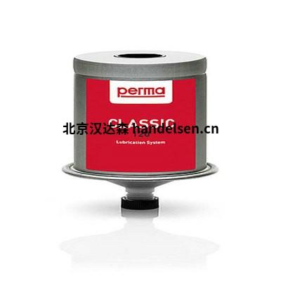 德国进口品牌 perma 油杯 润滑油脂