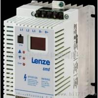 德国伦茨LENZE变频器供应