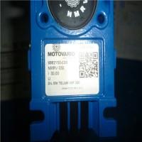 意大利Motovario可与前置减速头组合相连涡轮蜗杆减速机NMRV