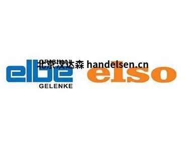 Elbe/ELSO操纵轴的双万向节联轴器