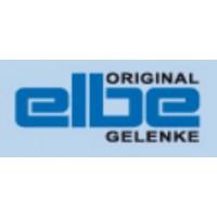 德国ELBE万向联轴器 万向节 离合器 传动轴