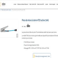 Eltex 电源装置