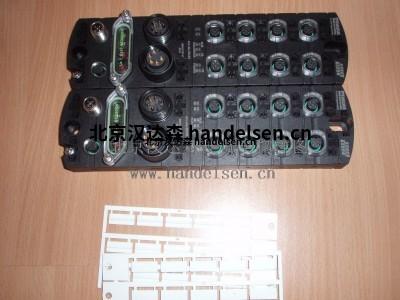 德国穆尔murr 变压器 电源   原装进口