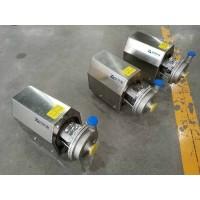 西班牙Inoxpa不锈钢卫生泵 RV-80原厂直供