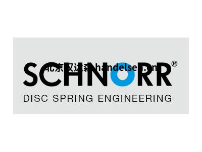 德国SCHNORR碟形弹簧产品特征