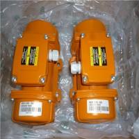Italvibras振动器IM 15 / 9000-s90技术参考