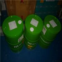 德国MENZEL用于室温修复的安全冷冲泡润滑剂INDUBRYN KB