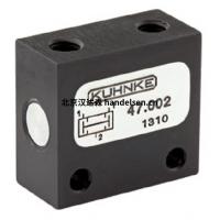 德国KUHNKE气缸电磁阀继电器  原装进口  北京汉达森一站式采购