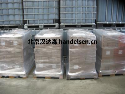 汉达森供应德国Zeller润滑脂Divinol 系列产品