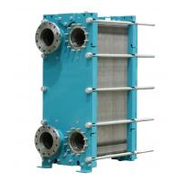 FUNKE U形管式换热器 适用于高温高压  德国制造