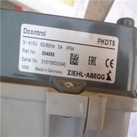 专业销售轴流风机FC-Ziehl-Abegg