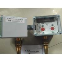 汉达森专业销售Goldammer液位控制器