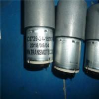Transmotec 步进电机 1.8° 0.07Nm 0.67A 28x28mm 连接器电缆优势供应