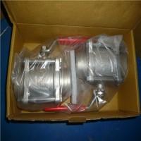 专业销售球阀AG115024-END Armaturen