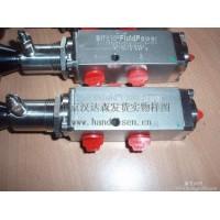 原厂进口英国BIFOLD电磁阀SV5301/NC/02/A-24VDC