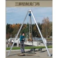德国HADEF铝制三脚吊车专业销售