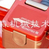 SONOFLOW流量传感器CO.55