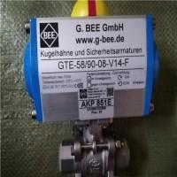 德国Bee球阀带执行器