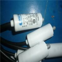 意大利COMAR电容MKA 450-40