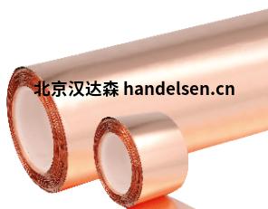北京汉达森Holland shielding(4)