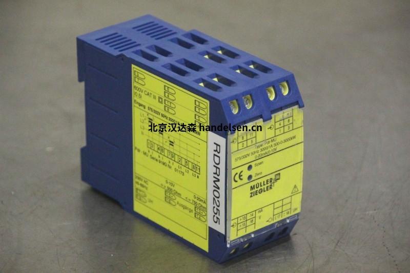 26090-img1520-2-scaled