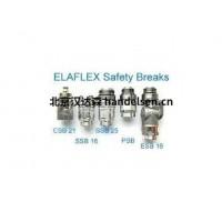 Elaflex高性能自动喷嘴ZVA32