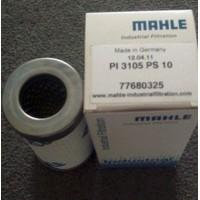 德国MAHLE低压过滤器OX398DECO