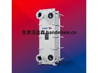 FUNKE板式热交换器TPL系列